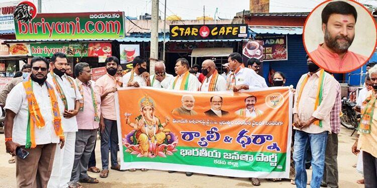 BJP Leader Bhanuprakash Reddy