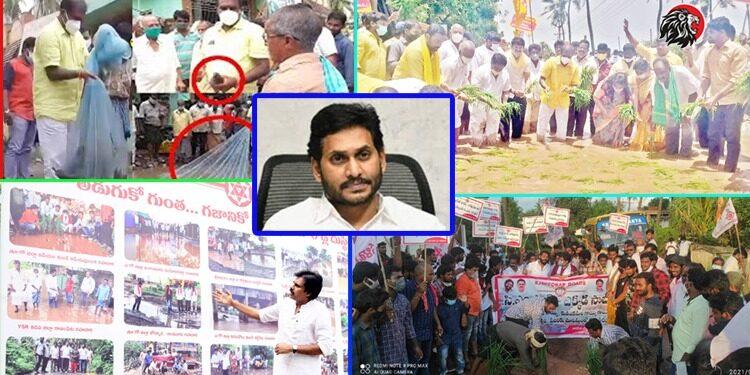 TDP Janasena Protests On Roads