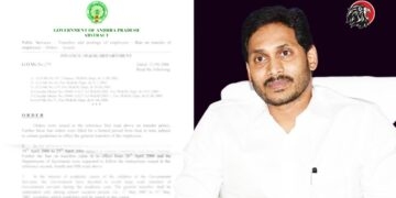 Jagan Government Has Announced That It Will Issue Government Orders In The E-Gazette