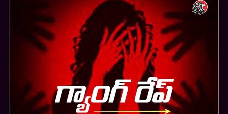 A Woman Was Gang Raped In Guntur District