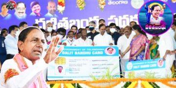Beneficiaries Bank Accounts Frozen Due To Dalit Bandhu Scheme Funds