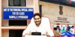 AP High Court Gives Green Signal For Counting Of Votes In Parishad Elections