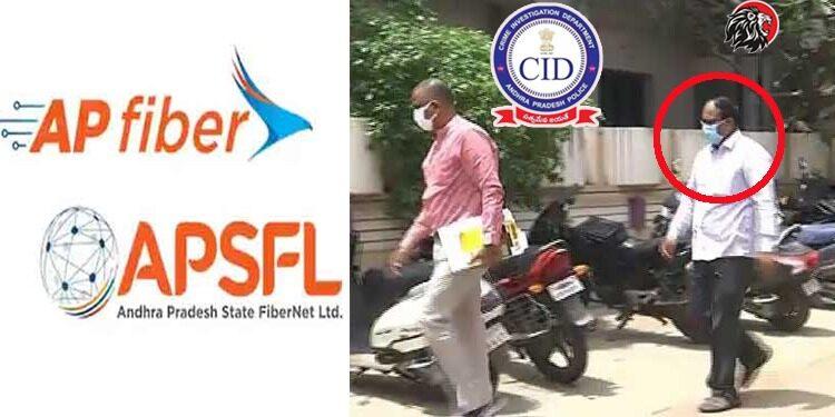 CID Arrests IRS Officer Sambhasiva Rao In AP Fiber Net Case