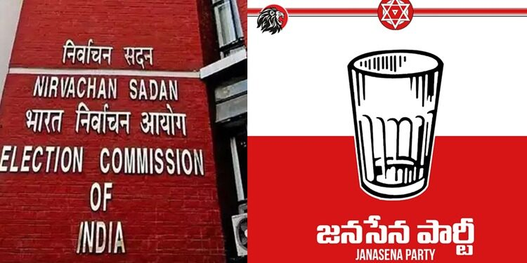 Janasena Lost Political Party Recognition