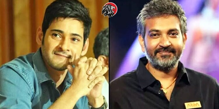 Mahesh Babu Responded About His Movie With Rajamouli