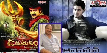 Producer RR Venkat Passed Away
