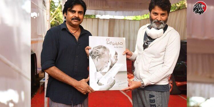 Pawan Kalyan And Trivikram Release Srisri Book