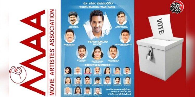Manchu Vishnu Panel For Maa Elections 2021 :