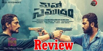 Mahasamudram Movie Review