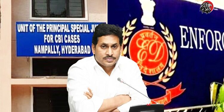 AP CM Jagan Discharge Petition Seeks Removal Of His Name From Jagathi Publication Case