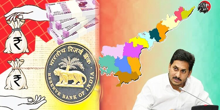 RBI Pulls Out Rs 2000 Crore Loan From AP Government Under Overdraft