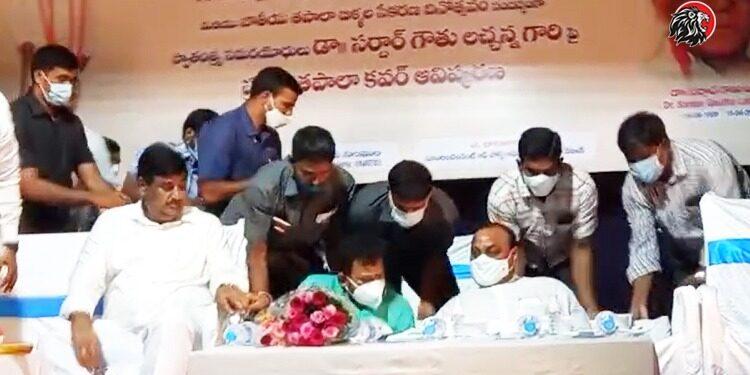 TDP AP Chief Atchannaidu Kinjarapu And Srikakulam MP Kinjarapu Ram Mohan Naidu Fall On Stage