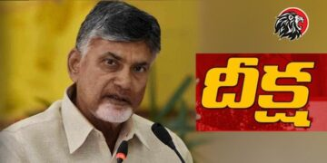 Chandrababu Launches 36 Hour Protest Against Attacks On TDP Offices