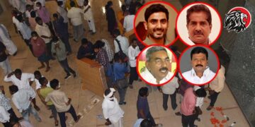 Cases Registered Against Nara Lokesh Under Attempt To Murder