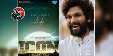 Allu Arjun Icon Movie Stopped