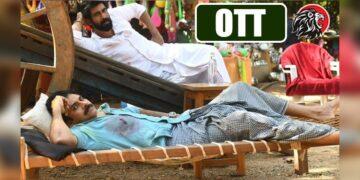 Bheemla Nayak Directly Releasing on OTT